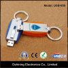 USB 섬광 드라이브/USB Keychain 자유로운 Laser 로고 (USB-050)