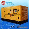 150kVA Cummins Soundproof Diesel Generator Set