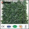 Rete fissa di plastica del Faux della conifera della barriera artificiale del giardino pensile