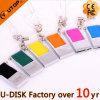 다채로운 소형 자전 USB 플래시 메모리 (YT-3203L2)