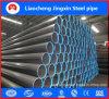 tubo de acero retirado a frío ASTM A106/A53 del tubo de acero inconsútil del carbón 16inch