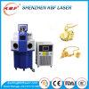 Saldatore automatico del laser del punto della catena dei monili da vendere