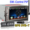 "6.2 "" HD 3D Zacken Auto-im AudioVideo-Player-BT-GPS abnehmbar (ERISIN ES865D)"