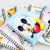 Cuaderno (SJ-08012)