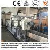 높은 산출 및 경쟁가격 PP PE 플라스틱 제림기 기계