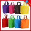 Bolso no tejido impreso colorido promocional de las compras