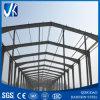 Perfiles galvanizados del acero estructural, fábrica de la estructura de acero, almacén Jhx-Ss3034-L