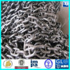 12.5mm- 122mm Grade 2 Studless 또는 Stud Link Anchor Chain