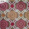 أحمر و [شنيلّ] أصفر دائريّة جاكار أريكة قماش ([فث32087])