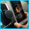 Cargador sin hilos magnético del enchufe de aire del coche para el IOS/el androide
