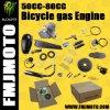 50cc / 60cc / 80cc Motorized Bicycle 2 Stroke Engine Moteur à bicyclette alimenté au gaz