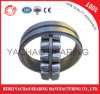 Selbstjustierendes Roller Bearing (23144ca/W33 23144cc/W33 23144MB/W33)