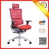 高い背部旋回装置の革オフィスの椅子