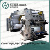 Plastic Film (CH 시리즈)를 위한 Flexo Printing Machines