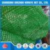 Темно - зеленые плетение тени Sun земледелия/сеть тени Sun парника