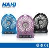 Handfan Batterie und nachladbarer Miniventilator-beweglicher elektrischer Ventilator