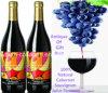 Spitzen-Wein EU-Cabernet-Sauvignon/antikes Geschenk Brut, 100% Saft, der, reiches Anthocyanin, krebsbekämpfend, Blut Tonicprevention ischämisches Strok braut