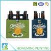 L'abitudine stampata toglie il contenitore di bottiglia da birra del cartone
