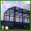 専門の製造の構造スチールを構築するプレハブの鉄骨構造の研修会の倉庫
