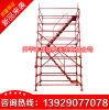 Bouwend de Nieuwe Veiligheidsnorm van de Bouw van de Brug van het Type van Ladder van de Steiger van de Banaan van de Gymnastiek van de Veiligheid Mannelijke Exportgerichte