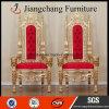 Re Chairs del leone di cerimonia nuziale dell'oro