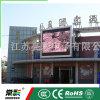 Deportes al aire libre del estadio que hacen publicidad de la pantalla de P10 LED