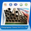 5mm Titanium Tube Grade 2 ASTM B861