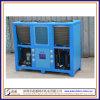 Refrigeratore di acqua di vendita caldo verificato del fornitore e refrigeratore dell'aria