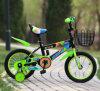 Neues Kind-Fahrrad-/Kind-Fahrrad