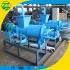 市プロジェクトの浪費者の水処理の固体液体の分離器