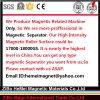 あなたが私達からほしいタイプの磁気分離器を得ることができる