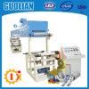 Вода Gl-500b многофункциональная - основанная лакировочная машина ленты BOPP