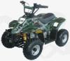 ATV (KXD-ATV-001)