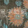 Jacquard à la maison de Chenille de textile d'acrylique et de polyester