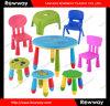 플라스틱 아이들 가구 (플라스틱 테이블, 아이 의자)
