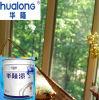 Paint Hualong dos componentes a base de agua de vidrio ( WP2000 )