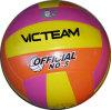 Voleibol oficial da borracha do tamanho