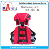 Спасательный жилет Kayak/спасательный жилет спорта/регулируемый Kayaking красный спасательный жилет