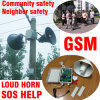 Neighbor Sos Alarm, Community Safety를 위한 GSM Help Controller