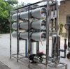 Système de filtre d'eau de /RO de machine d'osmose d'inversion/installation de filtration de l'eau