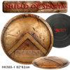 Schild van Sparta Film Shields 62cm