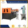 Máquina automática material del moldeo por insuflación de aire comprimido del animal doméstico