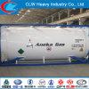 Récipient de réservoir de GNL de la qualité 2015 et du prix bas