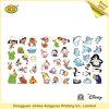 서류상 훈장 스티커 인쇄, 아름다운 레이블 (JHXY-SH0057)