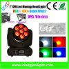 7PCS de Disco Light van RGBW Mini LED Wash Moving Head