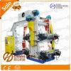 Machine d'impression flexographique de papier mince de couleur du prix bas 4