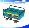 Lavadora de alta presión popular del coche de 1.6kw 1-6MPa