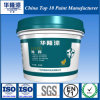 Adjuvant de salaison de cachetage de Hualong d'amorce élevée d'époxy (HL-62D)