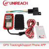 Acc Detection 또는 Geo-Fence Alarm (MTO8A)와 가진 차량 Tracking System