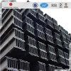 La Cina Supplier Steel H Beam per Steel Structure